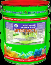 ЭПОКСИДНЫЕ ПОЛЫ. Выгодные цены на эпоксидные наливные полы в городе Нижний Новгород
